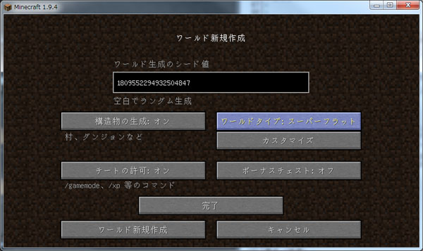 スクリーンショット 2016-05-31 17.39.28