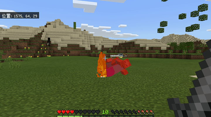 燃え尽きるゾンビ