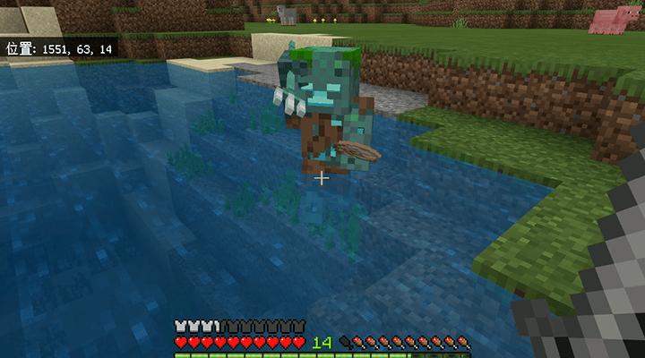溺死ゾンビ