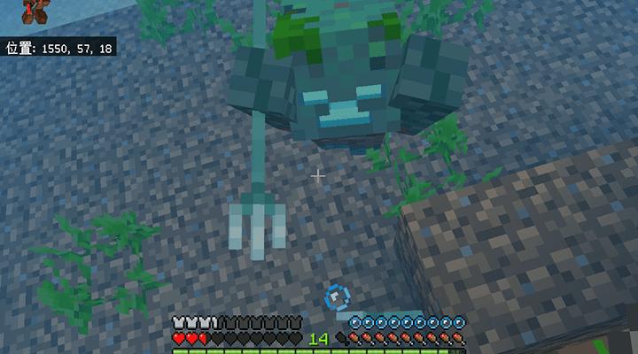 トライデントで攻撃してくる溺死ゾンビ