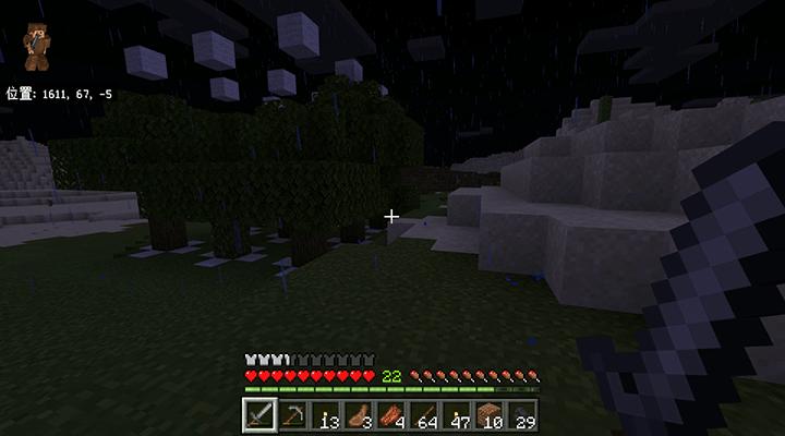 成長しきった樫の木