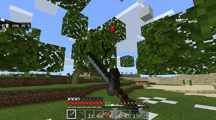 葉の上のリンゴ