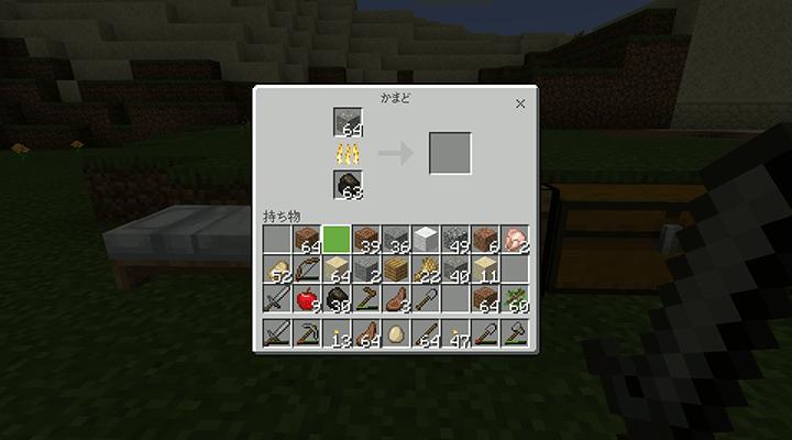 かまどにセットされた鉄鉱石