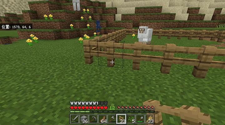 柵の中の羊