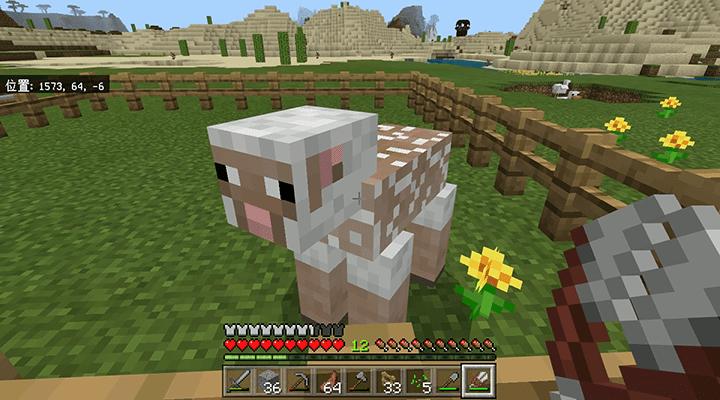 毛を刈られた羊