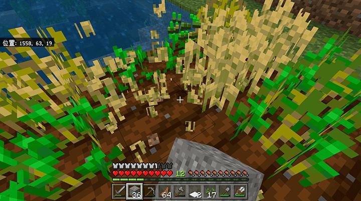 小麦の回収