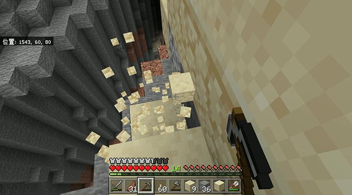 階段を掘っておりる