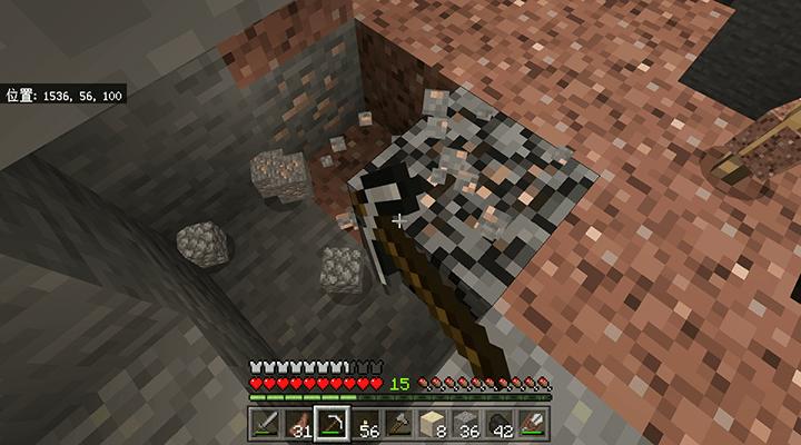 たくさん見つかった鉄鉱石