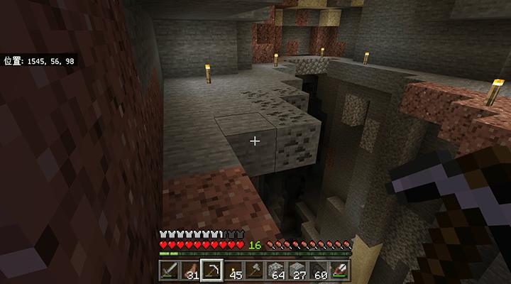 採取しにくい石炭鉱石