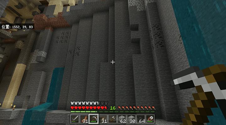 反対側の壁の鉱石
