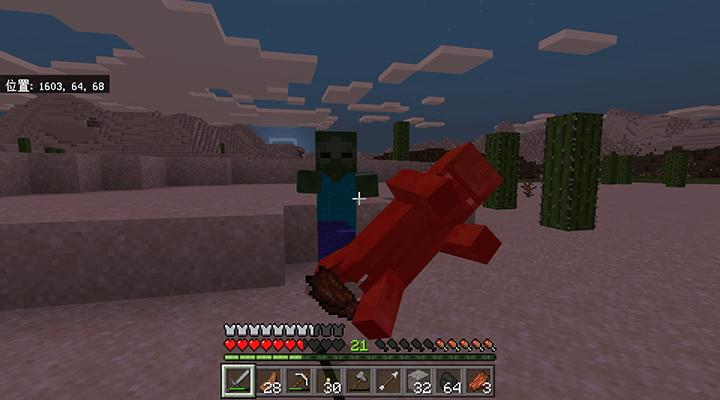 村人ゾンビを倒す