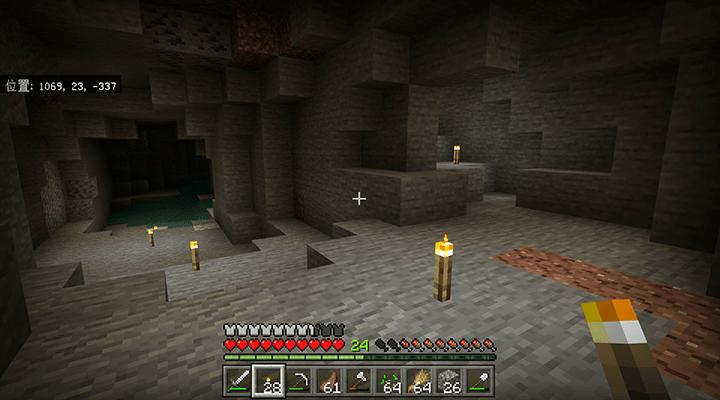 枝分かれしまくりの洞窟