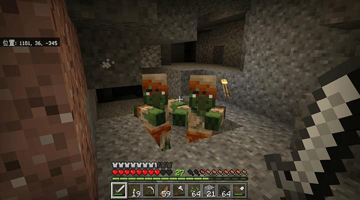 2体の村人ゾンビ