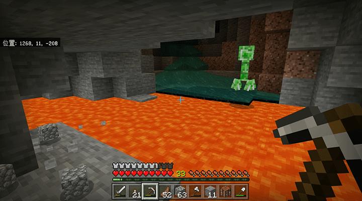 溶岩の手前でふんばるクリーパー