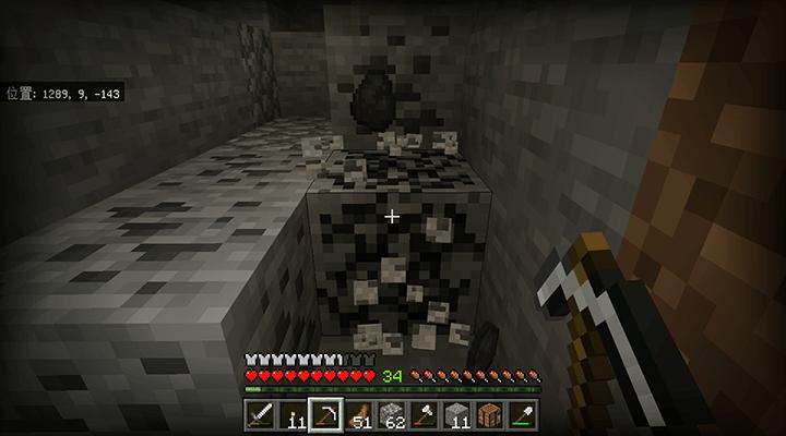 石炭鉱石はすべて採取