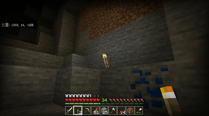 ラピスラズリ鉱石を発見