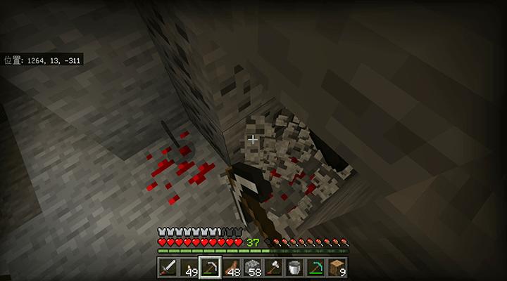 石炭鉱石の奥のレッドストーン鉱石
