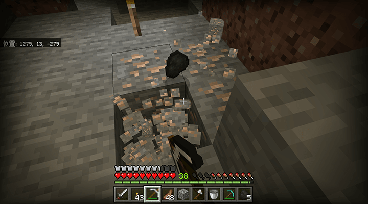鉄鉱石を破壊