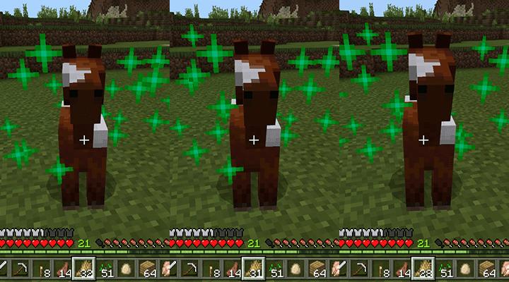 微妙に成長する馬