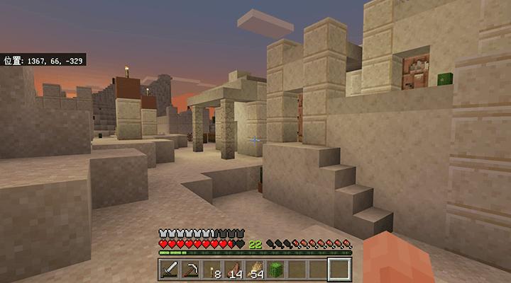 砂漠の村の家の形