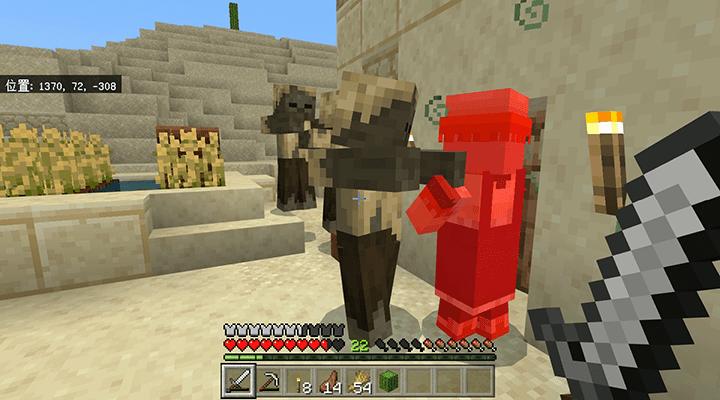 村人を襲うハスク
