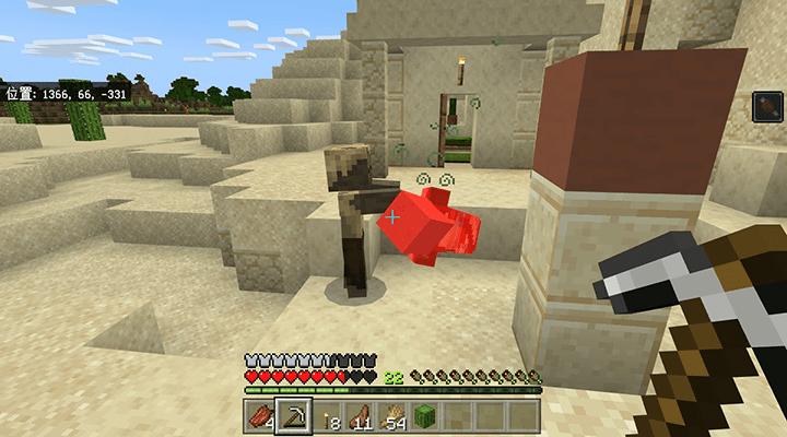 ハスクに倒される村人