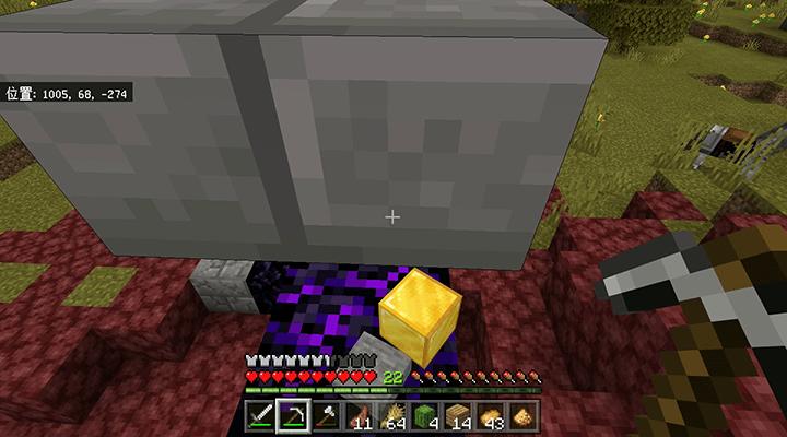 金ブロックを回収