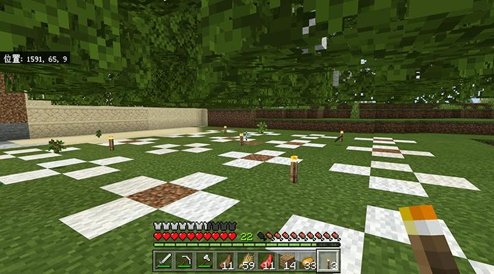 植林場の松明