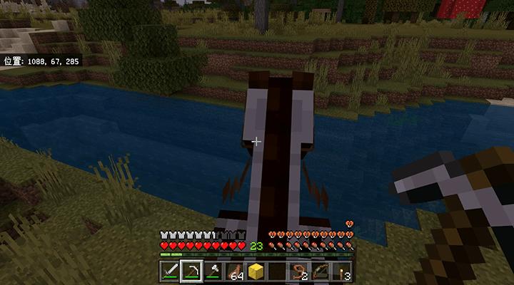 馬で川をわたる
