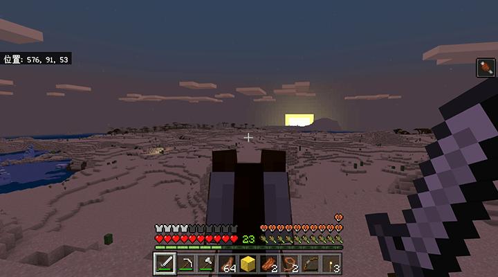 ついに出てきた太陽