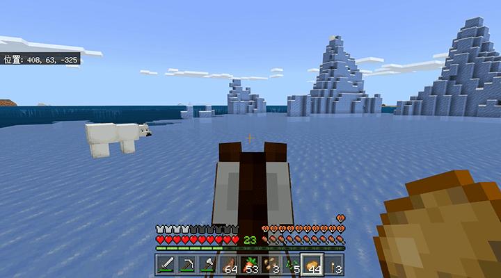 氷の上のシロクマ