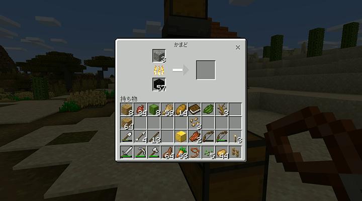 残りの鉄鉱石