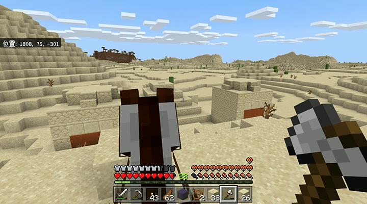 砂に埋もれる入り口
