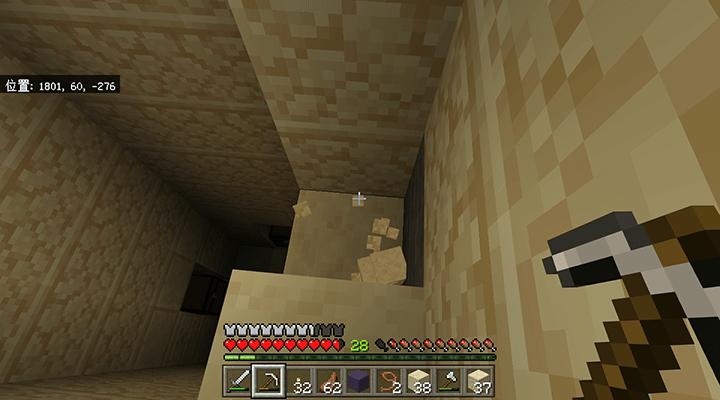 階段状に掘ったブロック