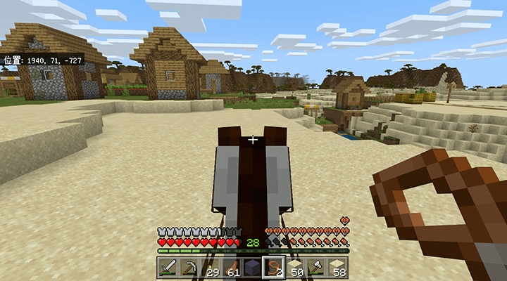 砂漠の隣の草原の村