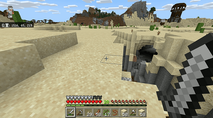 砂漠の渓谷