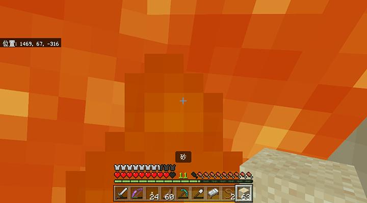 流れ出す溶岩