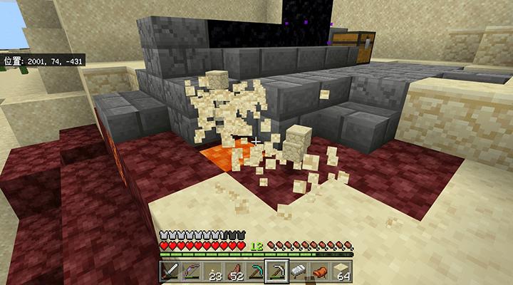 荒廃したポータルの溶岩