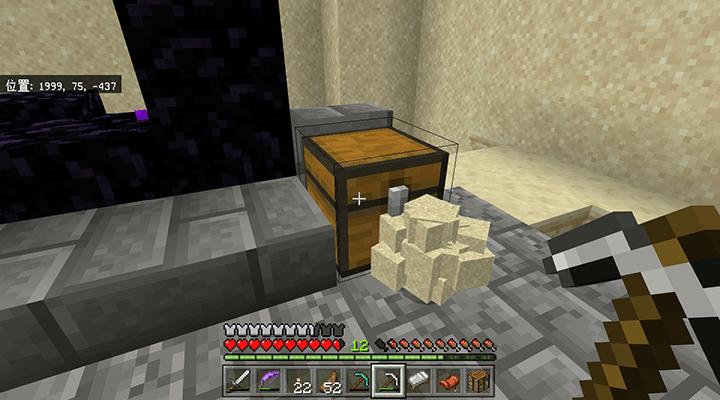 捨てた砂ブロック