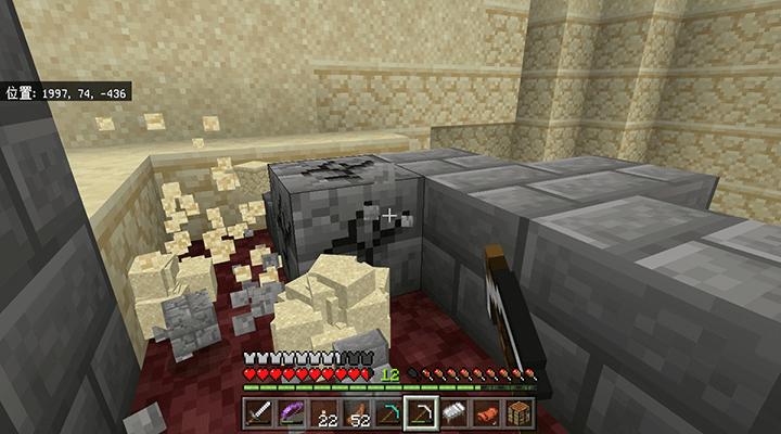 石レンガを破壊