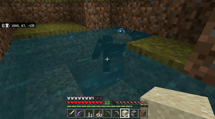 水に沈んだ馬