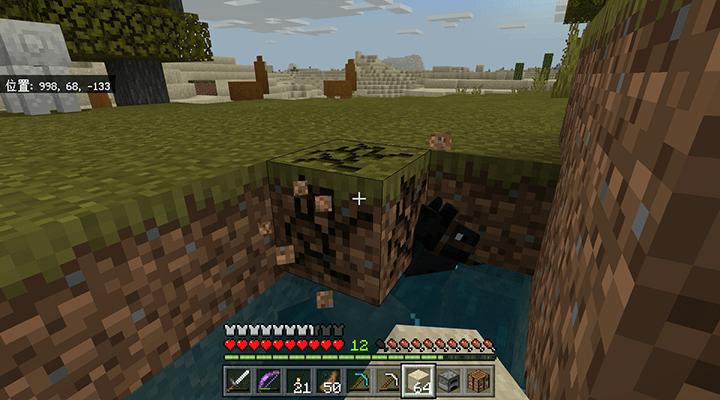 土ブロックを破壊