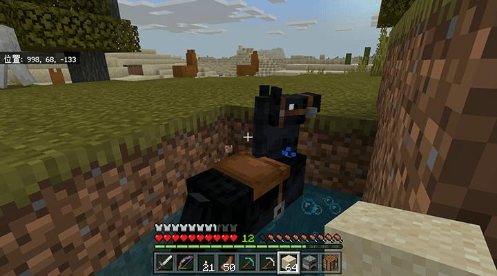 助かった馬