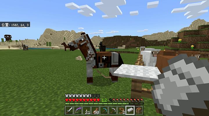 鉄の馬鎧を装備した馬