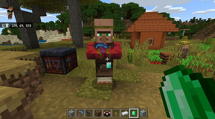 ダイヤモンドのツルハシを持つ村人