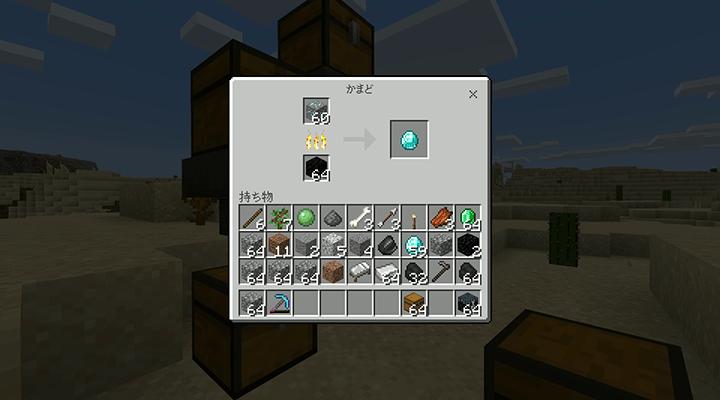 ダイヤモンド鉱石の精錬