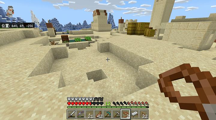 凍った海の隣の砂漠の村