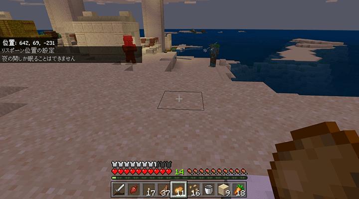 溺死ゾンビに襲われる村人