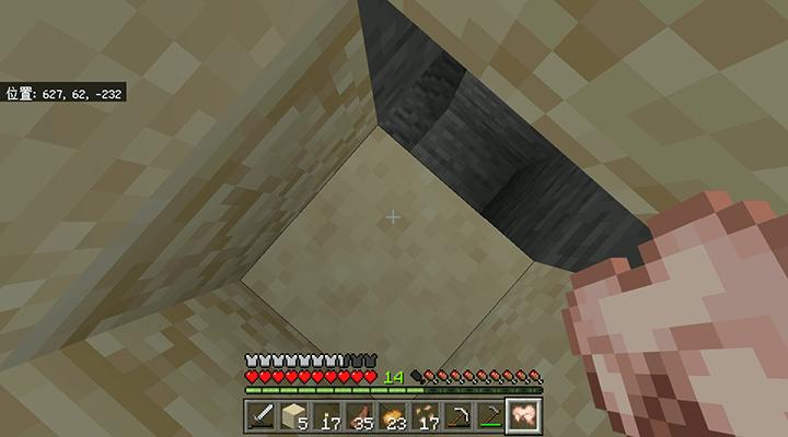 畑の下の空洞
