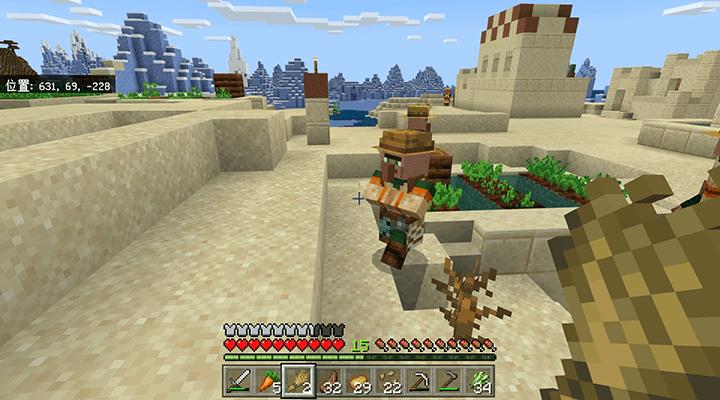 漁師の村人